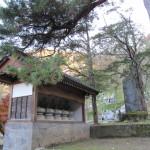 南無阿弥陀仏の名号碑