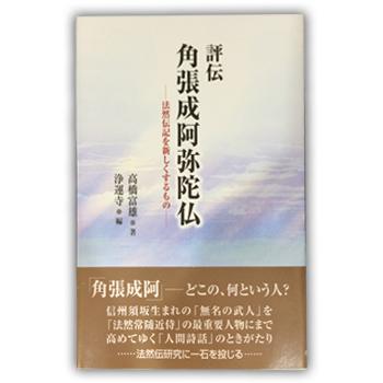 book_ph02