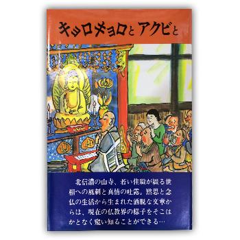 book_ph04