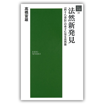 book_ph01