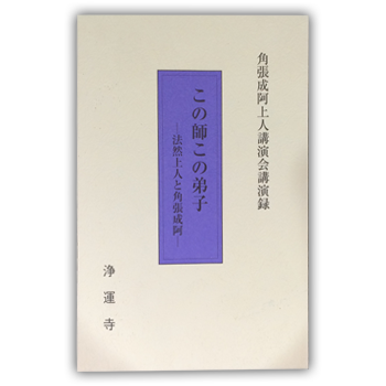 book_ph03